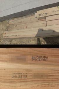 木材に文字と名前☆