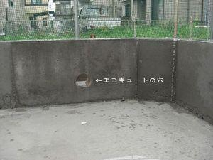 エコキュートの穴☆