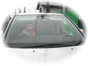 車内満喫♪