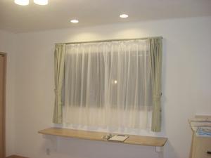 照明・カーテン設置