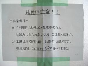 お風呂完成☆